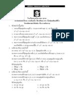 brain_m04conic.pdf
