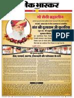 Danik-Bhaskar-Jaipur-08-28-2015.pdf