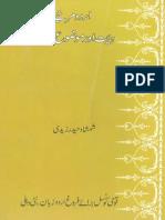 0025- Urdu Marsiya Haiyat Aur Mauzoo Ke Tajarbat
