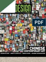 Modern Design Magazine 12 JUN