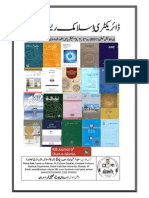 Directory Islamic Research Journals