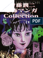 Junji Ito Collection #1