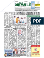 Friday 28 August 2015 Manichudar Tamil Daily E Paper