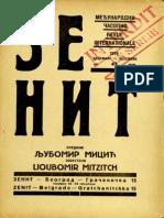 Zenit_43