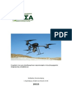 Drones usage in solid waste industry