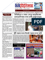 20th issue 20-8-15