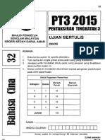 2015 PPT3 Kedah BC w Ans