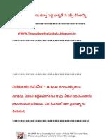 Telugu Boothu Kathala 24