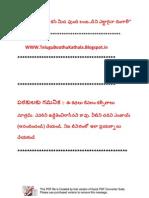 Telugu Boothu Kathala 24 (4)