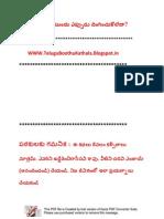 Telugu Boothu Kathala 24 (15)