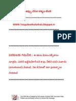 Telugu Boothu Kathala 24 (25)