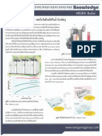 MIURA Boiler.pdf