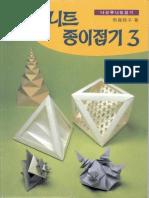 unit polyhedron origami
