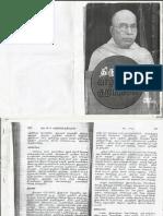Thiru Vi Ka Life History
