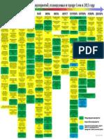 Calendar_2015.pdf