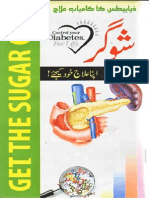 Sugar (Iqbalkalmati.blogspot.com)