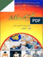 Mukammal Sehat Ka Raaz (iqbalkalmati.blogspot.com).pdf