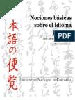 Nociones Básicas Sobre El Idioma Japonés (Libro de JMCardona)