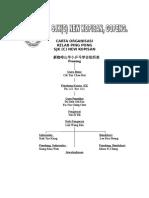 Carta Organisasi Ping Pong
