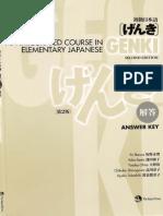 Genki - An Integrated Course in Elementary Japanese Answer Key [Second Edition] (2011, E. Banno, Y. Ikeda, Y. Ohno, C. Shinagawa, K. Tokashiki)