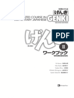 Genki - An Integrated Course in Elementary Japanese Workbook II [Second Edition] (2011), WITH PDF BOOKMARKS!