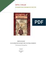 Элиаде М. - Оккультизм, Колдовство и Моды в Культуре-2002