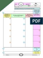 SEF (2).pdf