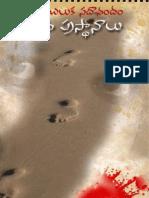 Jeevanaprasthanalu Telugu Book Vikasadhatri