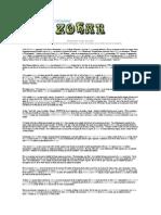 Introduccio Al Zohar, Los 14 Preceptos