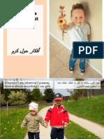 A Little Children's Book About Giving - أفكار حول كرم