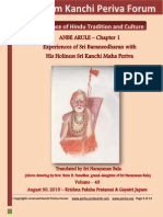 Anbe Arule - Chapter 1