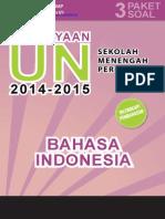 Materi Pengayaan UN Bahasa Indonesia SMP/MTs 2015