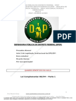 Aula2 Organizacao DPDF 69001