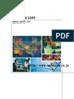 Softbank Annual Report 1998 001
