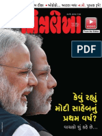 Chitralekha - Gujarati 25 May 2015 issue