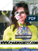 Shuaa Digest September 2015 HD Paksociety Com