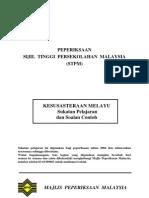 Sukatan Pelajaran Kesusasteraan Melayu STPM