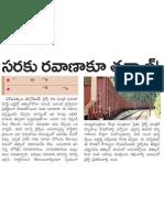 Railway Budget 8