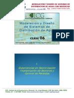 ICG-WC2007-06