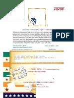 IS5290.pdf