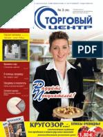 Tz0310 Web 1datei