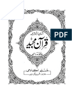 Qur'an - Word to Word Translation in Urdu by Hafiz Nazar Ahmed