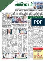31 August 2015 Manichudar Tamil Daily E Paper