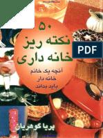 Ebook6726[Www.takbook.com]
