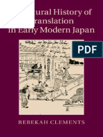 Rebekah Clements-A Cultural History of Translation in Early Modern Japan-Cambridge University Press (2015)