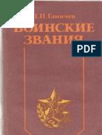 Soviet 01
