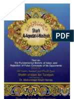 Sharh Al Aqeedat Il Wasitiyah - Ibn Taymia