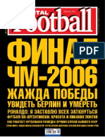 Total Football.2006 06(06)