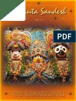Vedanta Sandesh - Sept 2015