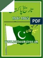 Tareekh e Pakistan Urdu (zubiweb.net)